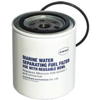 Cartuccia Ricambio 10 Micron per Filtro Separatore