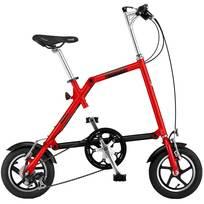 Nanoo Bici pieghevole FB 12
